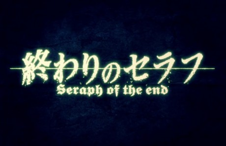 Seraph of the End logo